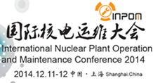 International Nuclear Plant Operation and Maintenance Conference 2014