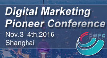 Digital Marketing Pioneer Conference 2016 (DMPC2016)