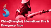 China (Shanghai) International Fire and Emergency Expo