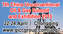 7th China Unconventional Oil & Gas Summit and Exhibition 2015