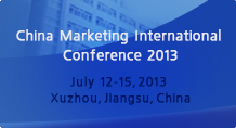 China Marketing International Conference 2013