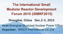 International Small Modular Reactor Forum (ISMRF2015)