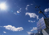 "Most Recent Report ""Concentrated Solar Power (CSP)"" Published by MarketPublishers.com"