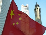 New Comprehensive Invest in China Guidebooks Published by MarketPublishers.com