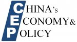 New China's Economy & Policy Reports on Various Chinese Industries Published by MarketPublishers.com