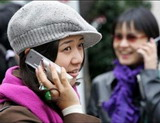 Chinese Cell Phone Market Examined in New Topical Research Report Published at MarketPublishers.com
