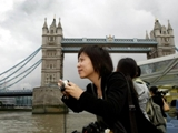 Chinese Travel Intermediaries Industry Reviewed in New Top-Level Study in Now Available at MarketPublishers.com