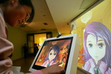 World and Chinese Animation Industry Examined in New Research Report Published at MarketPublishers.com