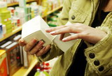 Brazil Private Label Market Prospects Reviewed in New Topical Study Published at MarketPublishers.com