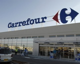 Carrefour Operations in Italy Discussed in New Canadean Report Now Available at MarketPublishers.com