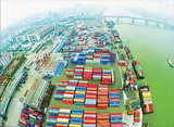 General Cargo Logistics Industry in China Reviewed in New Study Published at MarketPublishers.com