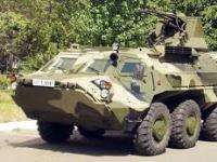 Ukraine Defense Market Opportunities Reviewed in New iCD Research Report Published at MarketPublishers.com