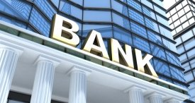 China City Commercial Bank Industry Reviewed in In-Demand Huidian Research Report Available at MarketPublishers.com