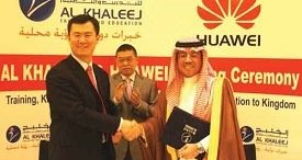 Al-Khaleej Training and Education Company Announces Cooperation Agreement with Huawei According to BAC Report