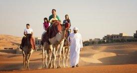 United Arab Emirates Travel & Tourism Sector Analysed in New Timetric Study Published at MarketPublishers.com