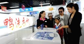 Chinese Home Appliance Market Performance Examined by MIC in New Report Available at MarketPublishers.com