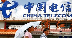 China Evolves as Global Leader in Telecom, Digital Media and Mobile Markets, According to BuddeComm Report Available at MarketPublishers.com