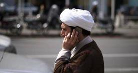 Iran Telecom Services Revenue to Register 0.4% CAGR through 2020, According to Pyramid Research Report Available at MarketPublishers.com