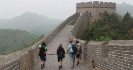 In-depth Analysis of China's Tourism Sector Is Available in Canadean's Report Recently Added at MarketPublishers.com
