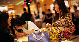 Luxury Goods Marketplace Studied by Euromonitor in Its Report Available at MarketPublishers.com